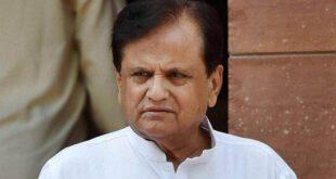 News 2020 – Congress Leader Ahmed Patel Passes at 71