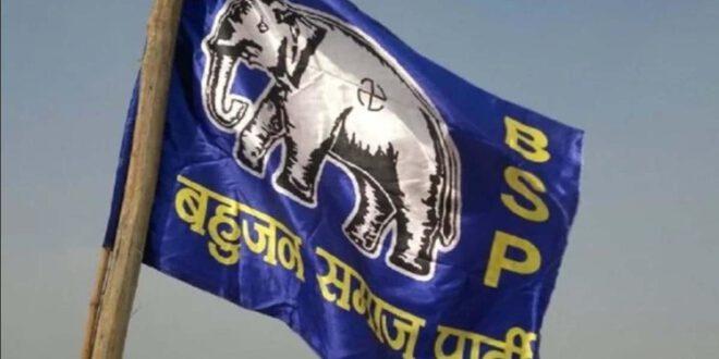 Up Panchayat Chunav 2021: Three Expelled From Bsp Including Former Minister – राजनीतिक गलियारों में हलचल: पूर्व मंत्री समेत तीन बसपा से निष्कासित, कई बार चेतावनी के बाद भी कर रहे थे ये काम