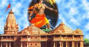 60 Crore Collected From Kanpur Province For Ram Temple – राम मंदिर के लिए कानपुर प्रांत से 60 करोड़ इकट्ठा, 21 जिलों की रही सहभागिता, कानपुर से 25 करोड़ जुटाए