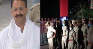 Mukhtar Ansari Up Police News Latest Update, Mla Mukhtar Ansari – मुख्तार अंसारी: बांदा जेल पहुंचते ही व्हीलचेयर से उतरकर बैरक में खुद चलकर गया बाहुबली, चेहरे पर थी घबराहट