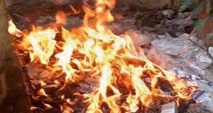 Big Negligence: Burnt Corona West In Public Place In Etawah – बड़ी लापरवाही: इटावा में कोरोना वेस्ट सार्वजनिक स्थल पर जलाया गया