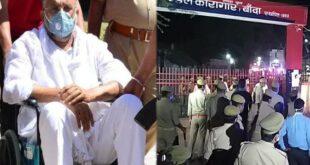 Mukhtar Ansari Up Police News Latest Update, Mla Mukhtar Ansari, Banda News – अब सोना चाहता हूं: मुख्तार अंसारी ने जेल में चेकअप कराने से किया इनकार, बोला- मैं ठीक हूं, ली ये दवाइयां