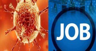 Coronavirus In Kanpur News: Trouble With Corona – सैलरी, प्रमोशन निगल गया कोरोना, संक्रमण के दोबारा बढ़ने से नौकरीपेशा वर्ग परेशान, कंपनियां नहीं कर रहीं नई नियुक्तियां