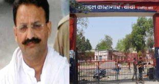 Mukhtar Ansari Up Police News Update, Mla Mukhtar Ansari, Banda Up – मुख्तार अंसारी की बांदा वापसी: बाहुबली से मुलाकात पर कड़ा पहरा, मुलाकातियों की सुगबुगाहट से खुफिया सतर्क