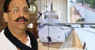 Mukhtar Ansari In Banda Jail, Up Police News Update, Mla Mukhtar Ansari – मुख्तार अंसारी की बांदा वापसी : बैरक में ही होगा रोजा, पांचवें दिन ही डॉक्टरों के पास पहुंचा बाहुबली
