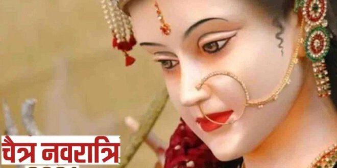 Chaitra Navratri 2021 Special Story, Navratri Pujan – Navratri 2021: चैत्र शुक्ल प्रतिपदा के बारे में यकीनन ये बातें नहीं जानते होंगे, जानें ऐतिहासिक व प्राकृतिक महत्व
