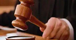 Arun Mishra, Principal General Manager Of Upcida Did Not Get Bail – कानपुर: यूपीसीडा के प्रधान महाप्रबंधक अरुण मिश्रा को नहीं मिली जमानत, भ्रष्टाचार के मामले में छह माह से जेल में बंद
