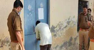Action Started Against Seven Miscreants In Kanpur – कानपुर: सात उपद्रवियों के खिलाफ कुर्की की कार्रवाई शुरू, बजरिया में उपद्रवियों ने डॉक्टरों और पुलिस पर किया था हमला