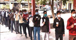Panchayat Chunav 2021: Surveillance And Drone Cameras Will Be Monitored At 81 Polling Stations – पंचायत चुनाव : 81 मतदान केंद्रों पर सर्विलांस और ड्रोन कैमरों से होगी निगरानी