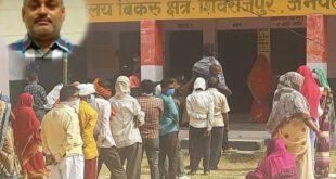 Up Panchayat Election 2021 Updates: Bikru Gram Panchayat – Panchayat Election 2021: विकास दुबे के अंत के बाद बिकरू में लोकतंत्र का उदय, बेखौफ हुआ मतदान, तस्वीरें