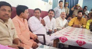 Etawah News – थाने में अर्जी लेकर गए ठेकेदार को पीटा, भाजपा सांसद का हंगामा