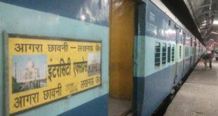 Chitrakoot, Prayagraj Intercity Cancel, The Trains Used To Run From Kanpur To Chitrakoot Via Banda And Fatehpur Routes – कोरोना का कहर: चित्रकूट, प्रयागराज इंटरसिटी निरस्त, निकलने से पहले चेक कर लें ट्रेन का स्टेटस