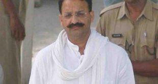Mukhtar Ansari Up Police News, Mla Mukhtar Ansari, Banda Up – मुख्तार अंसारी: 24 साल से माननीय, 13 साल से जेल में, विधानसभा के बजाए जेल के बैरकों में बीत रहे दिन