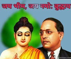 Best Dr. B. R. Ambedkar images in 2021   Quotes by Ambedkar   Baba Saheb Ambedkar Jayanti Images