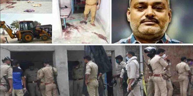 Bikru Kand: Hearing On Remand Of Accused On 12 May – बिकरू कांड: आरोपियों की रिमांड पर सुनवाई 12 मई को