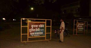 Kanpur Weekend Lockdown Night Curfew Timing Restrictions – Kanpur Weekend Night Curfew: कोरोना का खौफ, सड़कों पर पसरा मौत का सन्नाटा, दिन में बाजारों में उमड़े लोग